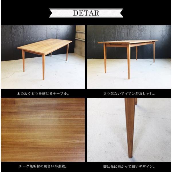 ムノル ダイニング テーブル 1600 Mnol dining table 1600 永く使いたいナチュラルモダンな机『予約受付中』|a-depeche|04