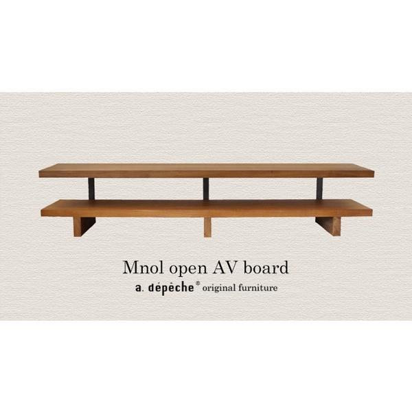 ムノル オープン AV ボード 1600 Mnol open AV board 1600 チーク無垢材とアイアンを合わせ、シンプルさを突き詰めたデザイン|a-depeche|03