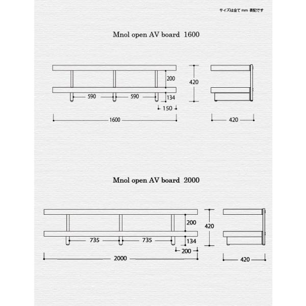 ムノル オープン AV ボード 1600 Mnol open AV board 1600 チーク無垢材とアイアンを合わせ、シンプルさを突き詰めたデザイン|a-depeche|06