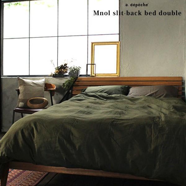 ムノル スリットバック ベッド 『ダブル』 Mnol slit-back bed 『double』 チーク無垢材の風合いを感じながら過ごす 『送料無料』 a-depeche