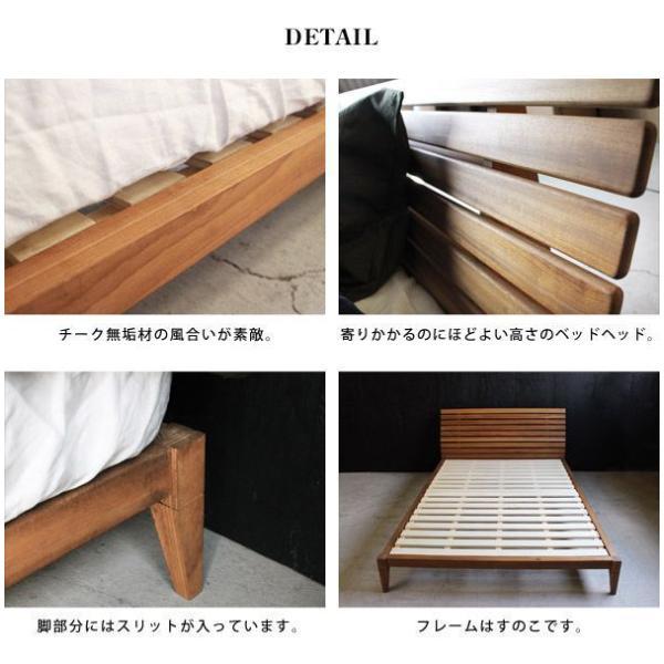 ムノル スリットバック ベッド 『ダブル』 Mnol slit-back bed 『double』 チーク無垢材の風合いを感じながら過ごす 『送料無料』 a-depeche 02