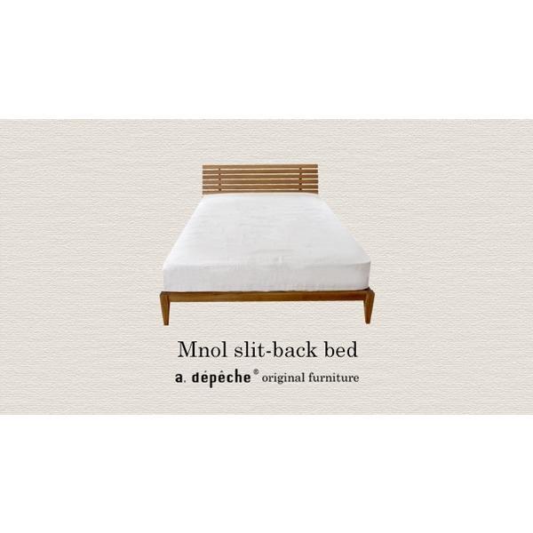 ムノル スリットバック ベッド 『ダブル』 Mnol slit-back bed 『double』 チーク無垢材の風合いを感じながら過ごす 『送料無料』 a-depeche 03