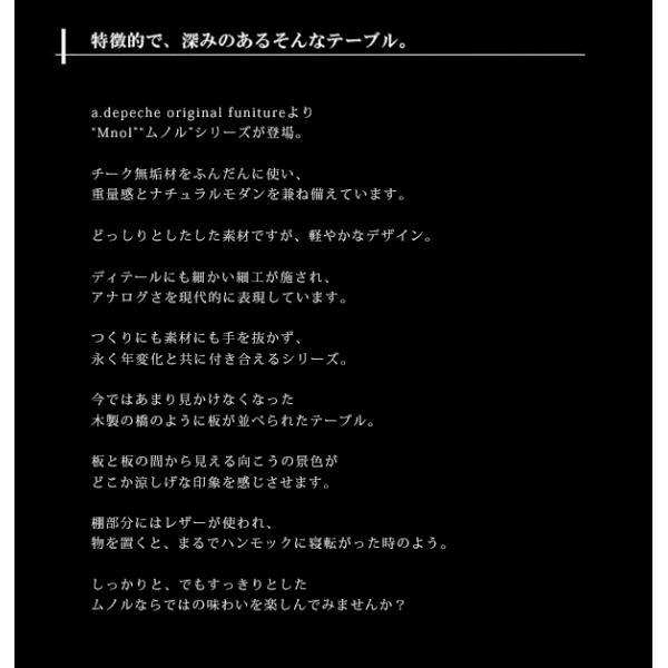ムノル スラット コーヒー テーブル キャメル オイル レザー Mnol slat coffee table camel oil leather『予約受付中』|a-depeche|02