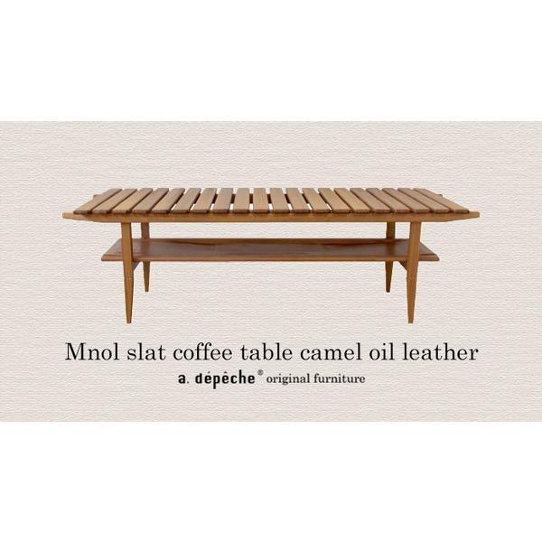 ムノル スラット コーヒー テーブル キャメル オイル レザー Mnol slat coffee table camel oil leather『予約受付中』|a-depeche|03