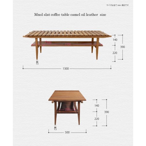 ムノル スラット コーヒー テーブル キャメル オイル レザー Mnol slat coffee table camel oil leather『予約受付中』|a-depeche|05