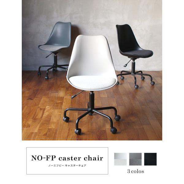 オフィスチェア 北欧 『ノーエフピー キャスター チェア』 キャスター付き 椅子 おしゃれ 高さ調整 事務椅子 FRP 昇降|a-depeche|02