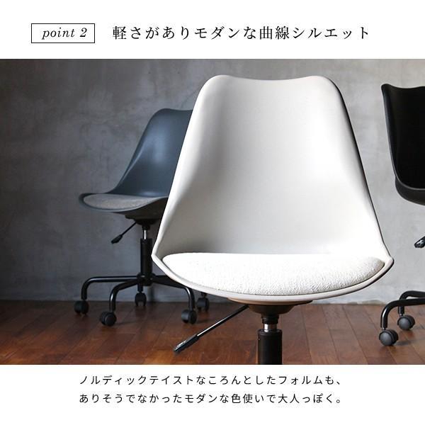 オフィスチェア 北欧 『ノーエフピー キャスター チェア』 キャスター付き 椅子 おしゃれ 高さ調整 事務椅子 FRP 昇降|a-depeche|06