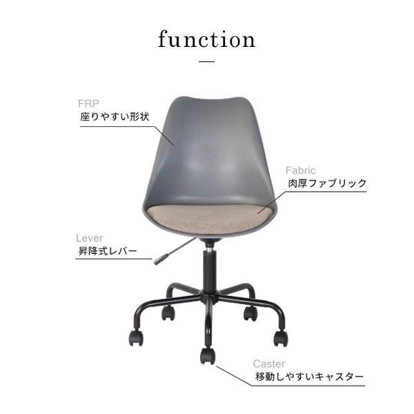 オフィスチェア 北欧 『ノーエフピー キャスター チェア』 キャスター付き 椅子 おしゃれ 高さ調整 事務椅子 FRP 昇降|a-depeche|07