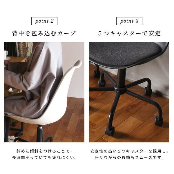 オフィスチェア 北欧 『ノーエフピー キャスター チェア』 キャスター付き 椅子 おしゃれ 高さ調整 事務椅子 FRP 昇降|a-depeche|09