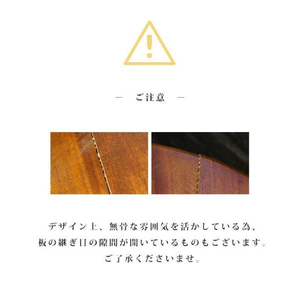 ネオファクトリー ラウンドスツール|a-depeche|07