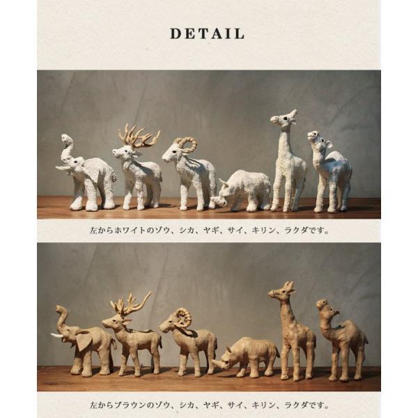 ナチュレ アニマル 自然素材を使った表情豊かな動物のオブジェ|a-depeche|05