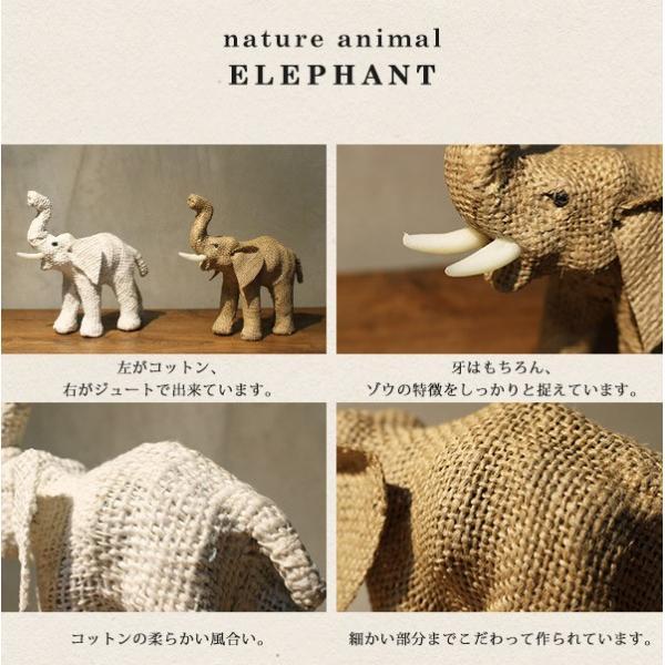 ナチュレ アニマル 自然素材を使った表情豊かな動物のオブジェ|a-depeche|06