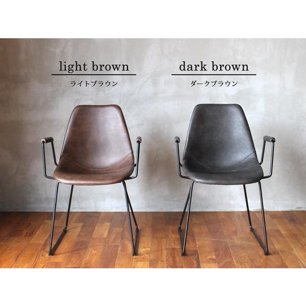 椅子 パニッシュ アーム チェア 肘置きが付き、ゆったりとくつろげる心地のよいチェア|a-depeche|03