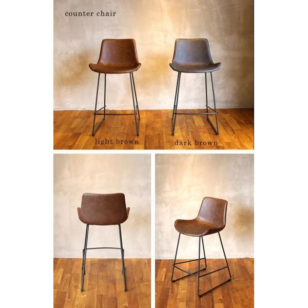 [セール]椅子 パニッシュ カウンター チェア PUNISH counter chair ヴィンテージ感のあるすわり心地のよいチェア|a-depeche|04