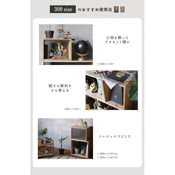 ボックス 収納  『プロック DIY クラフト ボックス シェルフ 300』箱 木製 おしゃれ DIY ボックスシェルフ 組み立て ディスプレイシェルフ|a-depeche|03