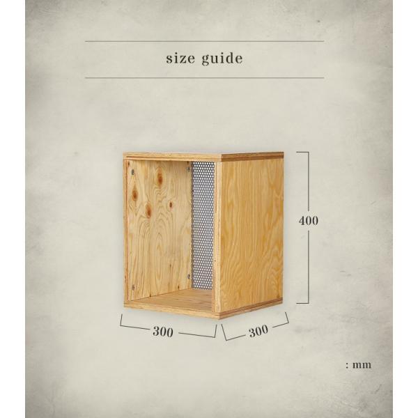 ボックス 収納  『プロック DIY クラフト ボックス シェルフ 300』箱 木製 おしゃれ DIY ボックスシェルフ 組み立て ディスプレイシェルフ|a-depeche|04