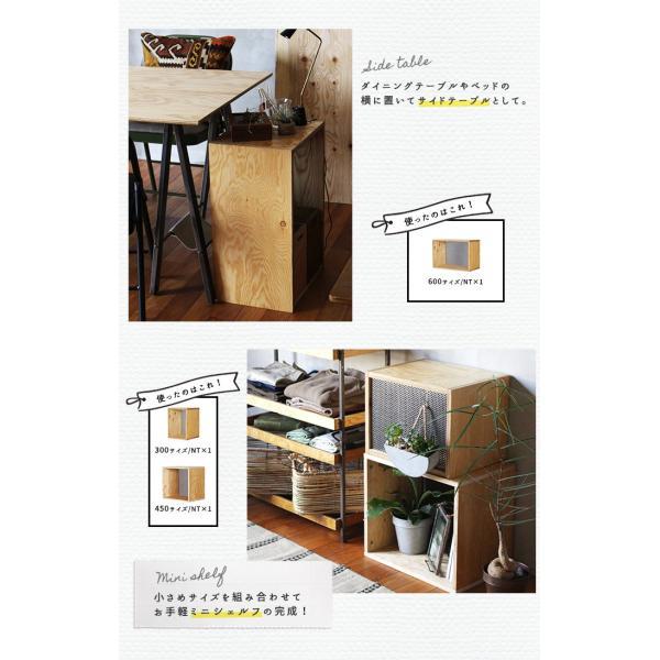 ボックスシェルフ 『プロック DIY クラフト ボックス シェルフ 600』  収納 ボックス 箱 木製 おしゃれ DIY 組み立て ディスプレイシェルフ60cm|a-depeche|12