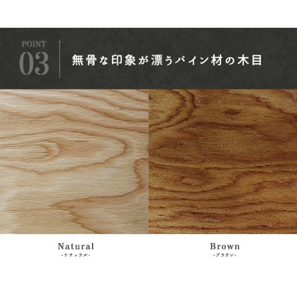 ボックスシェルフ 『プロック DIY クラフト ボックス シェルフ 600』  収納 ボックス 箱 木製 おしゃれ DIY 組み立て ディスプレイシェルフ60cm|a-depeche|14
