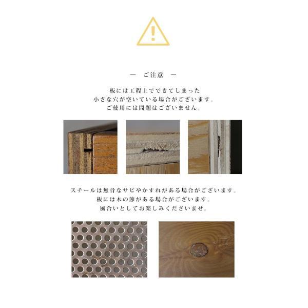 ボックスシェルフ 『プロック DIY クラフト ボックス シェルフ 600』  収納 ボックス 箱 木製 おしゃれ DIY 組み立て ディスプレイシェルフ60cm|a-depeche|17