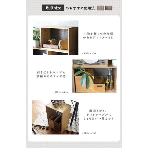 ボックスシェルフ 『プロック DIY クラフト ボックス シェルフ 600』  収納 ボックス 箱 木製 おしゃれ DIY 組み立て ディスプレイシェルフ60cm|a-depeche|03