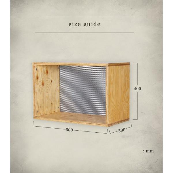 ボックスシェルフ 『プロック DIY クラフト ボックス シェルフ 600』  収納 ボックス 箱 木製 おしゃれ DIY 組み立て ディスプレイシェルフ60cm|a-depeche|04