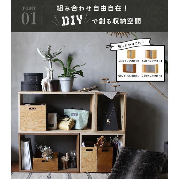 ボックスシェルフ 『プロック DIY クラフト ボックス シェルフ 600』  収納 ボックス 箱 木製 おしゃれ DIY 組み立て ディスプレイシェルフ60cm|a-depeche|07