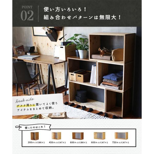 ボックスシェルフ 『プロック DIY クラフト ボックス シェルフ 600』  収納 ボックス 箱 木製 おしゃれ DIY 組み立て ディスプレイシェルフ60cm|a-depeche|10