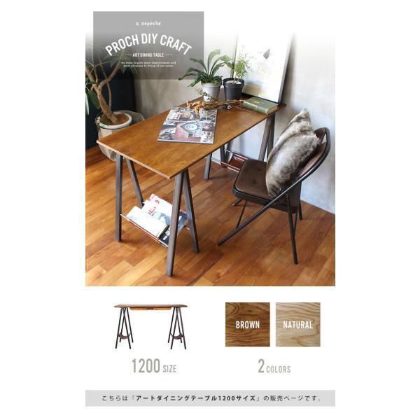 デスク テーブル 『プロック DIY クラフト アート ダイニングテーブル 1200』 机 パソコンデスク 木製 ダイニングテーブル 1人用 2人用|a-depeche|02
