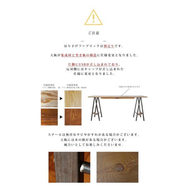 デスク テーブル 『プロック DIY クラフト アート ダイニングテーブル 1200』 机 パソコンデスク 木製 ダイニングテーブル 1人用 2人用|a-depeche|17