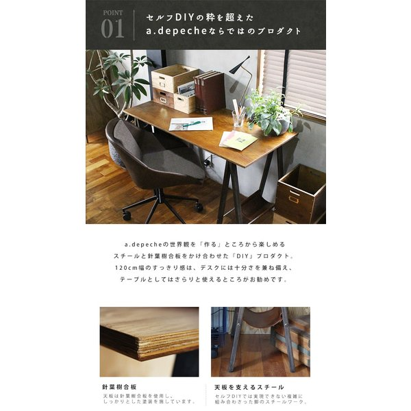 デスク テーブル 『プロック DIY クラフト アート ダイニングテーブル 1200』 机 パソコンデスク 木製 ダイニングテーブル 1人用 2人用|a-depeche|03