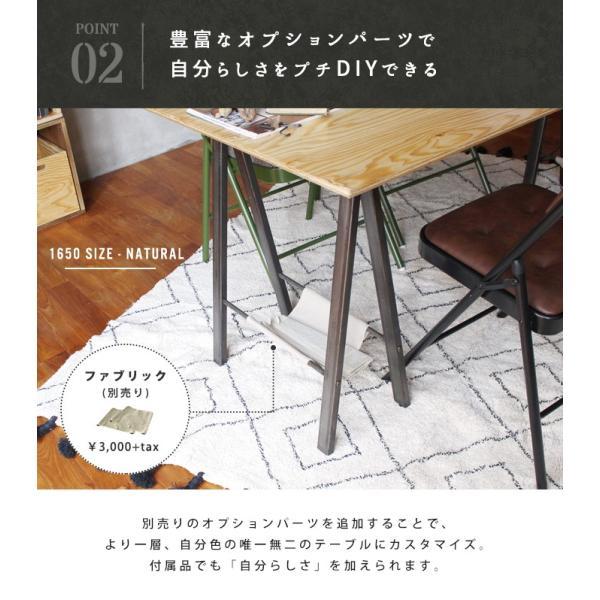 デスク テーブル 『プロック DIY クラフト アート ダイニングテーブル 1200』 机 パソコンデスク 木製 ダイニングテーブル 1人用 2人用|a-depeche|04