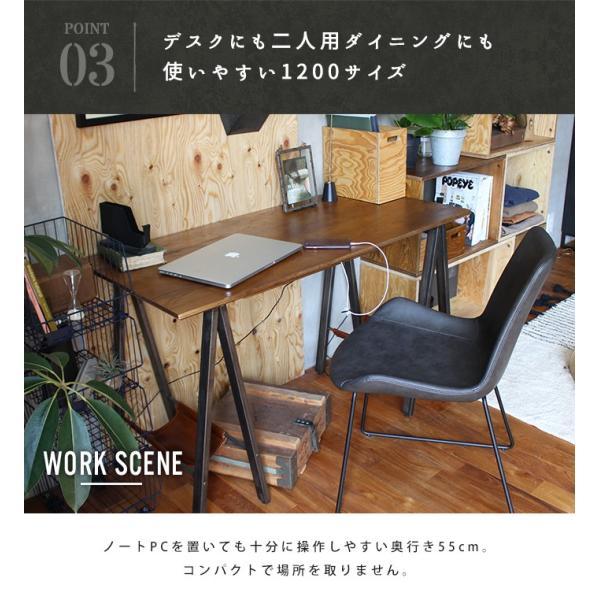 デスク テーブル 『プロック DIY クラフト アート ダイニングテーブル 1200』 机 パソコンデスク 木製 ダイニングテーブル 1人用 2人用|a-depeche|08