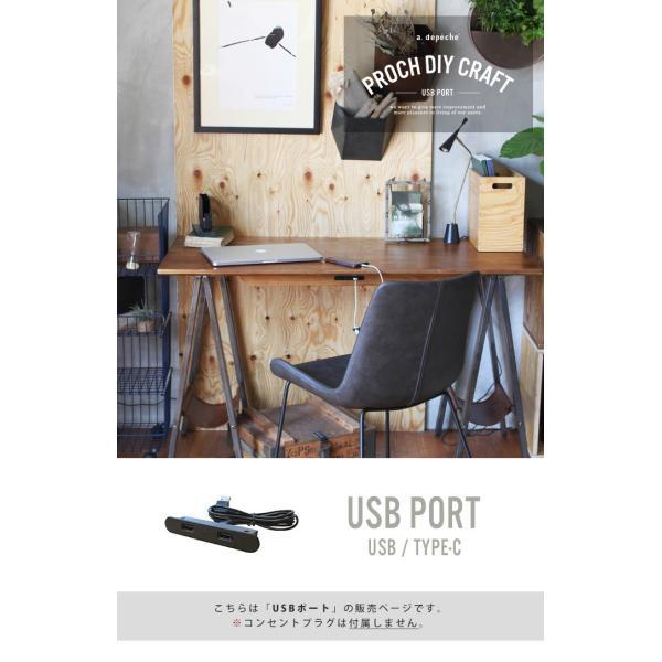USBポート 『USB ポート-プロック DIY クラフト テーブル用-』 デスクオプション テーブルアクセサリー 机 充電 USBハブ ブラック 黒|a-depeche|02