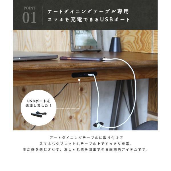 USBポート 『USB ポート-プロック DIY クラフト テーブル用-』 デスクオプション テーブルアクセサリー 机 充電 USBハブ ブラック 黒|a-depeche|03