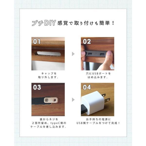 USBポート 『USB ポート-プロック DIY クラフト テーブル用-』 デスクオプション テーブルアクセサリー 机 充電 USBハブ ブラック 黒|a-depeche|10