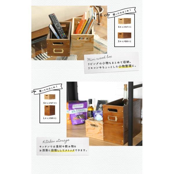 収納 引き出し  『プロック DIY クラフト ワーク ドロワー Sサイズ』箱 収納ボックス ケース おしゃれ 木製 DIY 組み立て 蓋なし  木箱|a-depeche|11
