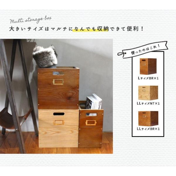 収納 引き出し  『プロック DIY クラフト ワーク ドロワー Sサイズ』箱 収納ボックス ケース おしゃれ 木製 DIY 組み立て 蓋なし  木箱|a-depeche|12