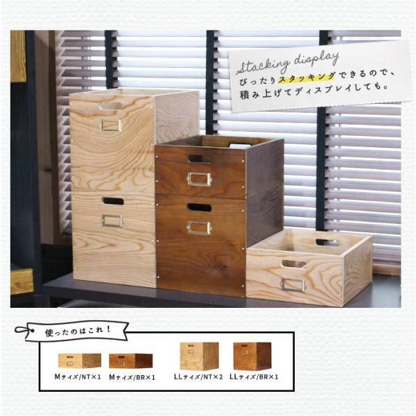 収納 引き出し  『プロック DIY クラフト ワーク ドロワー Sサイズ』箱 収納ボックス ケース おしゃれ 木製 DIY 組み立て 蓋なし  木箱|a-depeche|13