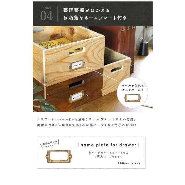 収納 引き出し  『プロック DIY クラフト ワーク ドロワー Sサイズ』箱 収納ボックス ケース おしゃれ 木製 DIY 組み立て 蓋なし  木箱|a-depeche|15