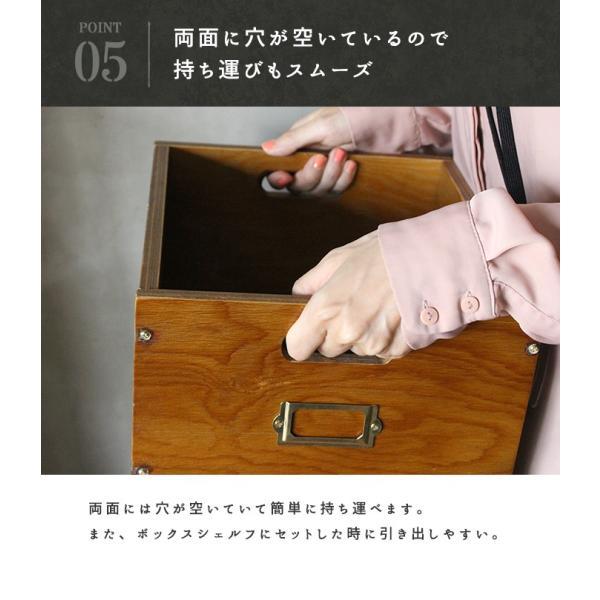 収納 引き出し  『プロック DIY クラフト ワーク ドロワー Sサイズ』箱 収納ボックス ケース おしゃれ 木製 DIY 組み立て 蓋なし  木箱|a-depeche|16