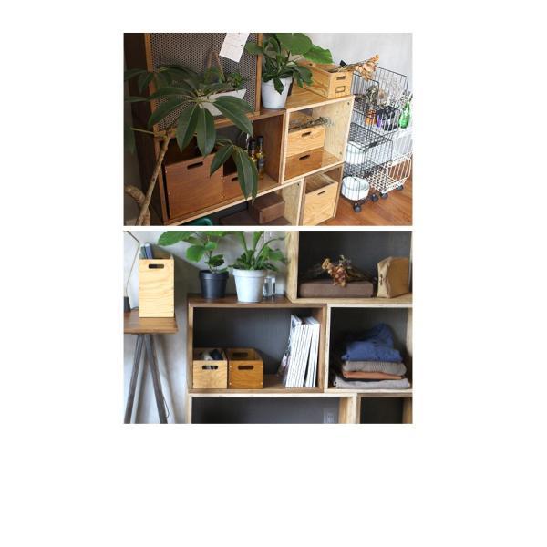 収納 引き出し  『プロック DIY クラフト ワーク ドロワー Sサイズ』箱 収納ボックス ケース おしゃれ 木製 DIY 組み立て 蓋なし  木箱|a-depeche|18