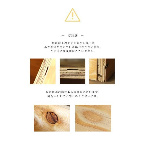 収納 引き出し  『プロック DIY クラフト ワーク ドロワー Sサイズ』箱 収納ボックス ケース おしゃれ 木製 DIY 組み立て 蓋なし  木箱|a-depeche|19