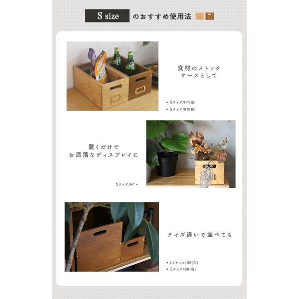 収納 引き出し  『プロック DIY クラフト ワーク ドロワー Sサイズ』箱 収納ボックス ケース おしゃれ 木製 DIY 組み立て 蓋なし  木箱|a-depeche|03