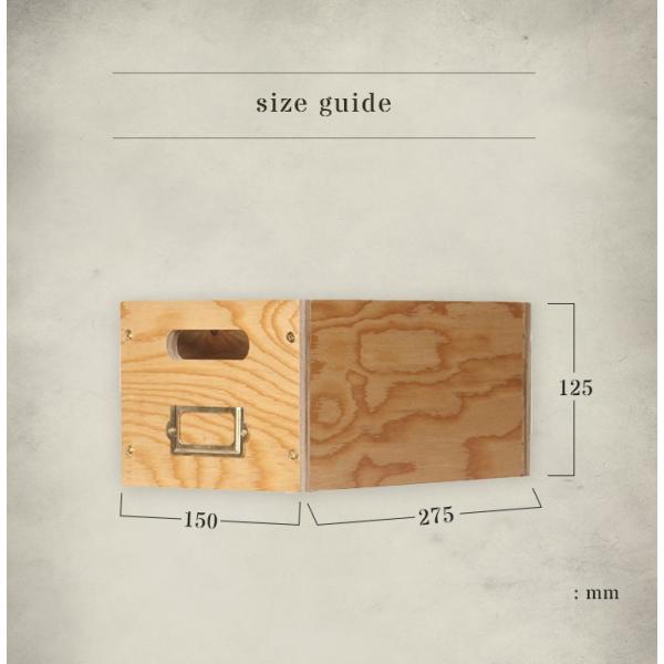 収納 引き出し  『プロック DIY クラフト ワーク ドロワー Sサイズ』箱 収納ボックス ケース おしゃれ 木製 DIY 組み立て 蓋なし  木箱|a-depeche|04