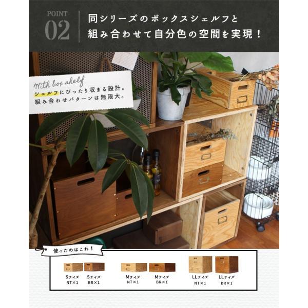 収納 引き出し  『プロック DIY クラフト ワーク ドロワー Sサイズ』箱 収納ボックス ケース おしゃれ 木製 DIY 組み立て 蓋なし  木箱|a-depeche|09