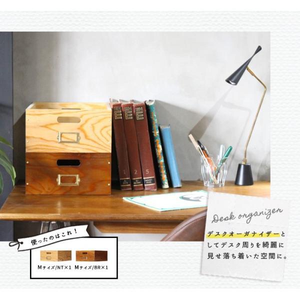 収納 引き出し  『プロック DIY クラフト ワーク ドロワー Sサイズ』箱 収納ボックス ケース おしゃれ 木製 DIY 組み立て 蓋なし  木箱|a-depeche|10