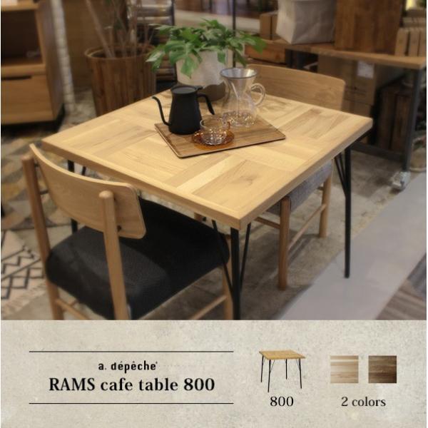 『受注生産』ラムス カフェテーブル 800 RAMS cafe table 800 ナチュラルで表情豊かなテーブル a-depeche