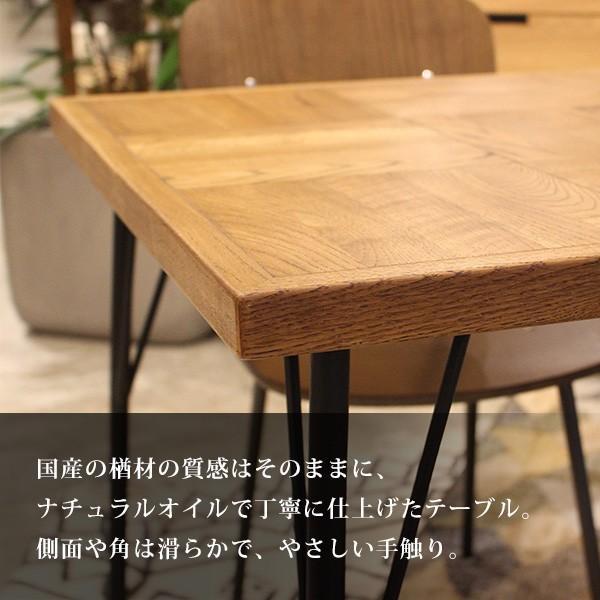 『受注生産』ラムス カフェテーブル 800 RAMS cafe table 800 ナチュラルで表情豊かなテーブル a-depeche 05