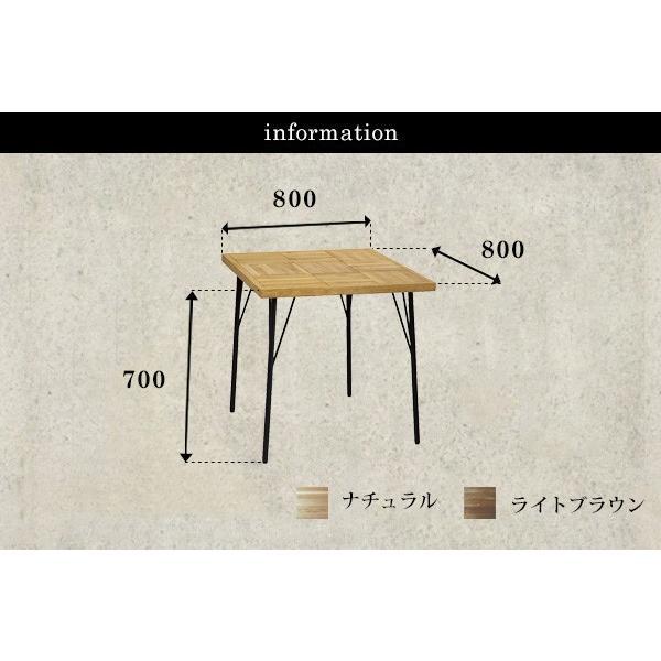 『受注生産』ラムス カフェテーブル 800 RAMS cafe table 800 ナチュラルで表情豊かなテーブル a-depeche 09