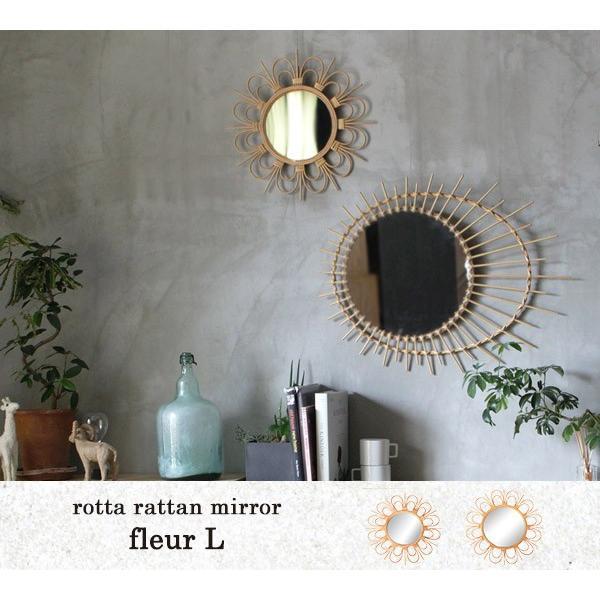 ロッタ ラタン ミラー フルール L rotta rattan mirror fleur L|a-depeche